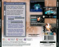 front mission 3 back cover