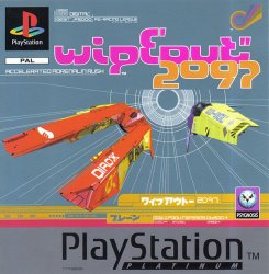 wipeout2097 front cover