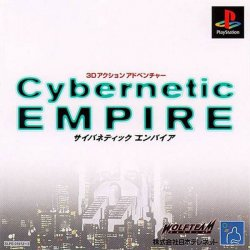 Cybernetic Empire front cover
