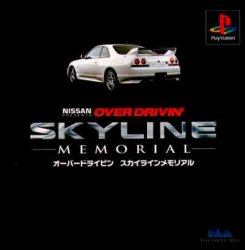Over Drivin' Skyline Memorial front cover