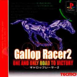 Gallop Racer 2 front cover