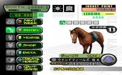 Gallop Racer 2000