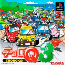 Choro Q3 front cover