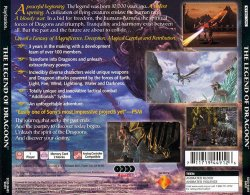 The Legend of Dragoon back cover