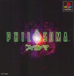 Philosoma front cover