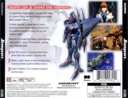 Xenogears back cover