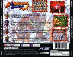 Bomberman World back cover
