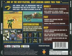 Armored Core back cover