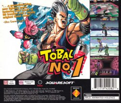 Tobal No.1 back cover